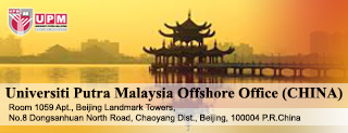 UPM Offshore Office (CHINA)