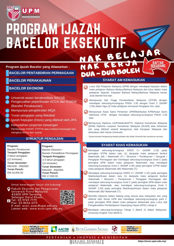 Program Ijazah Bacelor Eksekutif